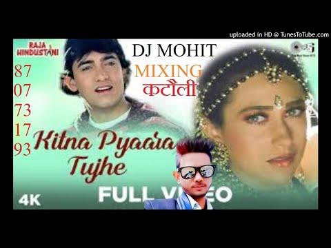 Kitna Pyaara Tujhe Rab Ne Banaya (Dholki Mix) Dj mohit mishra
