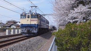 【EF65】高崎線貨物(配給)列車 北上尾-桶川②