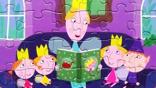 Бен и Холли - Королева читает - Собираем пазлы для детей | Merry Nika