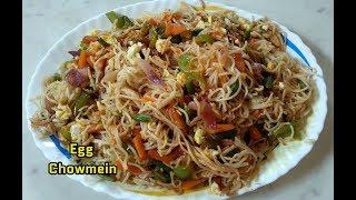 Egg Chowmein/Sumi's Kitchen