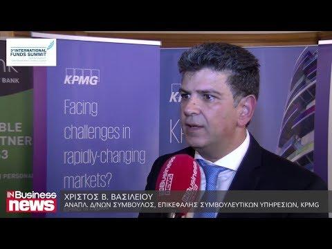 3ο International Funds Summit - KPMG