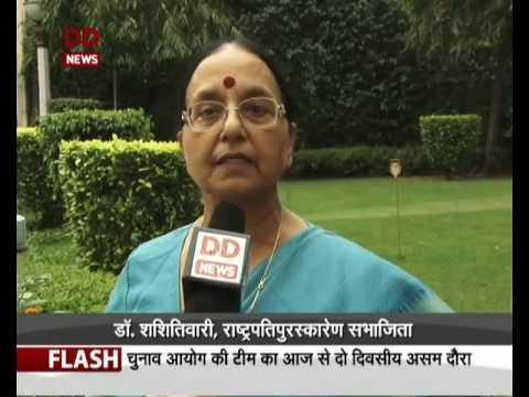 Dr. Shashi Tiwari Interviewed by Vaarta  Morning Sanskrit News on  21st March