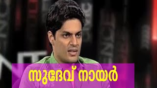 Sudev Nair Kerala State Film Award Winner Latest Interview - Point Blank 18/08/15