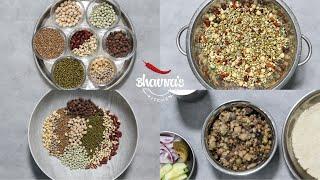 IP Sprouted Legumes - Mixed Beans & Lentils Nori Nem Vadhu Food Video Recipe | Bhavna's Kitchen