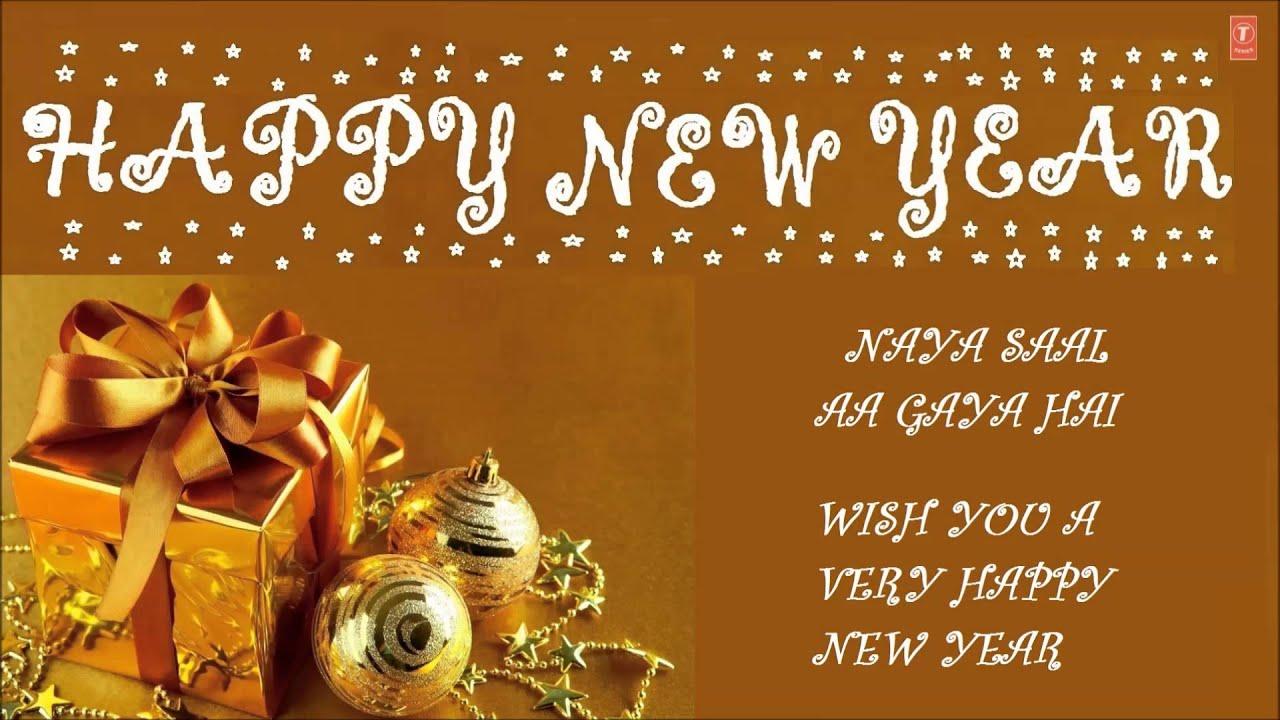 Happy new year new year songs full audio songs juke box youtube m4hsunfo