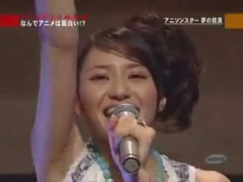 seikan hikou by megumi nakajima dating