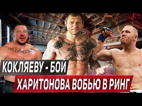 Александр Емельяненко –