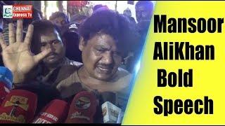 Mansoor Ali Khan Bold Speech : சேலம் 8 Way சாலைக்கு எதிராக | Chennai Express Tv