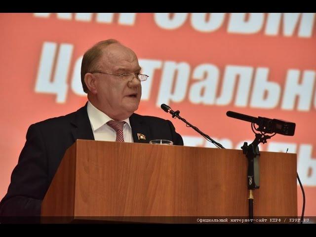 О задачах партии по борьбе с антисоветизмом и русофобией