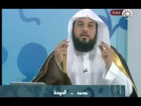 الكافر الذي لم تصله دعوة الأسلام هل يدخل النار ؟