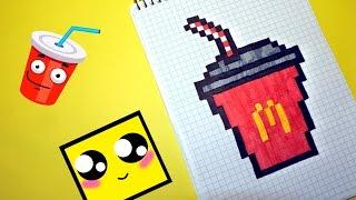 Рисуем по клеточкам- КОЛА из McDonald`s!