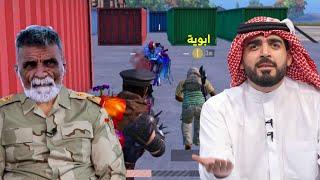 تحدي حماية الرئيس 👑 ابوية سولو ضد سكواد وحدة 😂💔 | PUBG MOBILE