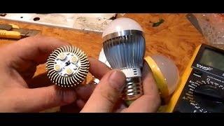 Про светодиодные лампочки  2014г на 9 ватт , и 12 ватт.(Ссылки касаемые темы видео находятся ниже: ----------------------------------------------------------------------------------------------------------------------..., 2014-06-27T17:59:26.000Z)
