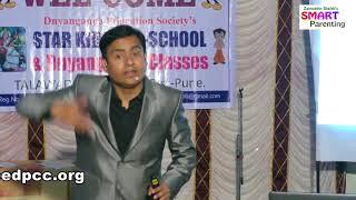 3 Important Tips Zainuddin Shaikh's Best Parenting Video Seminar - Tips in Marathi