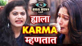 Angry Rutuja Lashes Out At Resham | Karma Hits Back | Bigg Boss Marathi