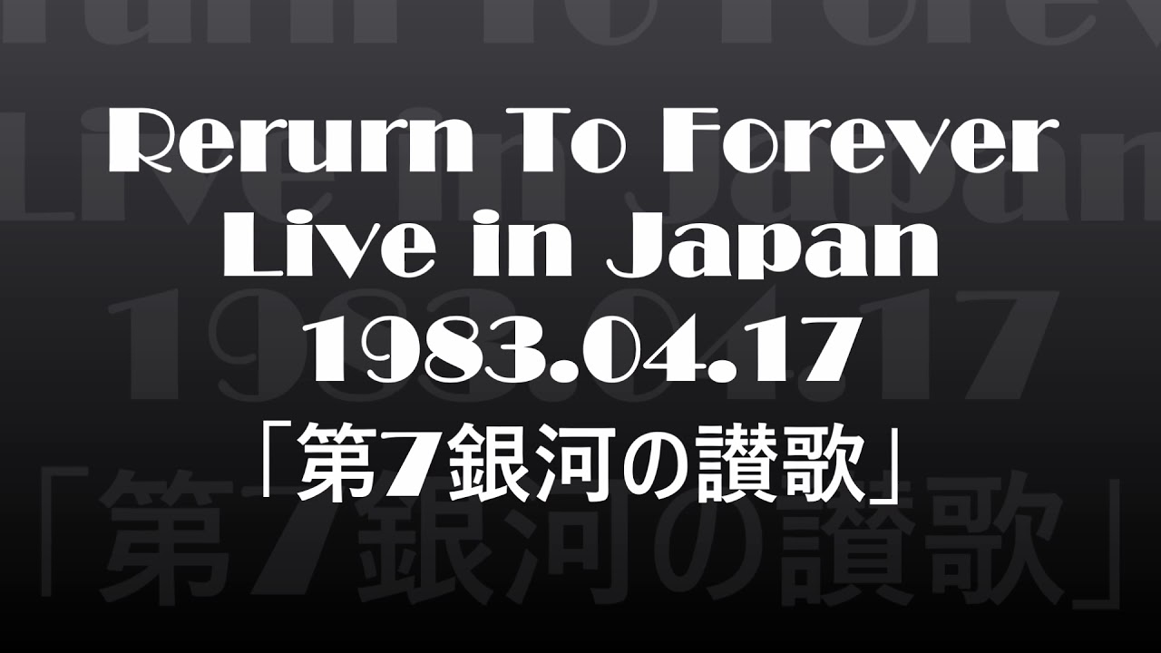 Retrurn To Forever Live in Jap...