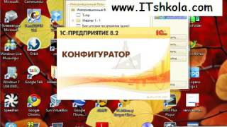Чистов Разработка в 1С-Ч41 Курсы бухгалтеров москва начинающим Курсы обучения программированию Ит