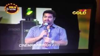 NTR and Mahesh winning Best Actor Award on same stage