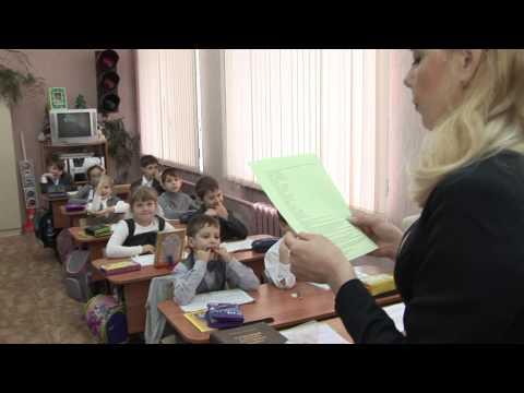 Серия книг Образовательная система Школа 2100
