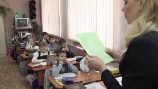 "Виденина Инна Анатольевна, 1 класс ""А"", МОУ СОШ № 48, Волгоград"