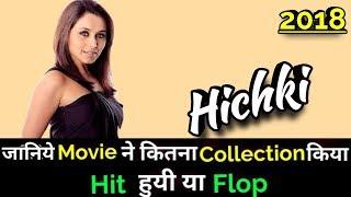 Rani Mukherjee HICHKI 2018 Bollywood Movie Lifetime WorldWide Box Office Collection