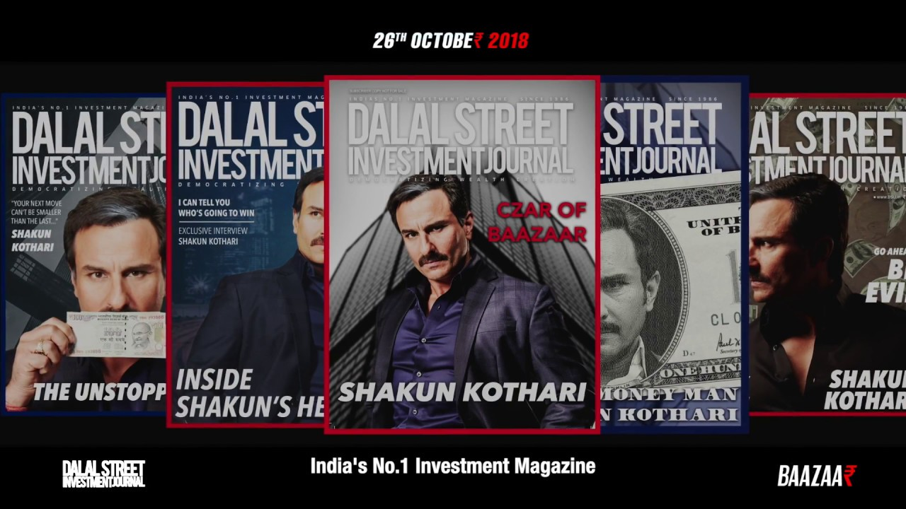Equity Research, Investment & Finance Magazine | Dalal Street