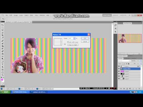 สอนแต่งปกมิกซ์ Photoshop CS5