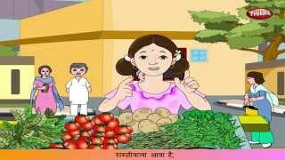 Hindi Rhymes for Kids HD | Sabjiwala | Hindi Balgeet | Hindi Songs For Children
