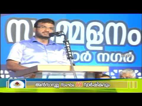A.A.C Valavannur | Friendship conference | President's speech | Theyyampattil Sharafudheen