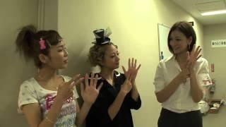AAA『有沙と洸とブーデーの追いかけセブン』7月15日倉敷市民会館第二弾!!