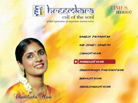 Hreemkara Call of the Soul - Fusion Devotional Music
