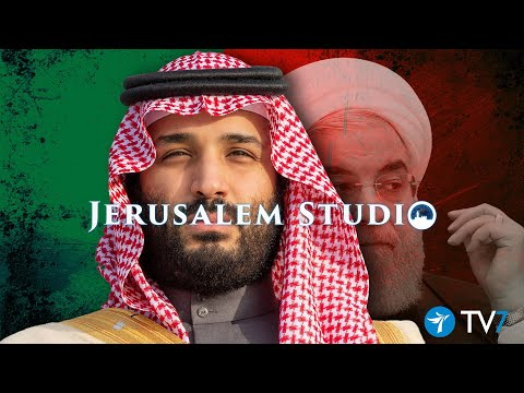 Saudi Arabia: Challenges And Opportunities – Jerusalem Studio 589