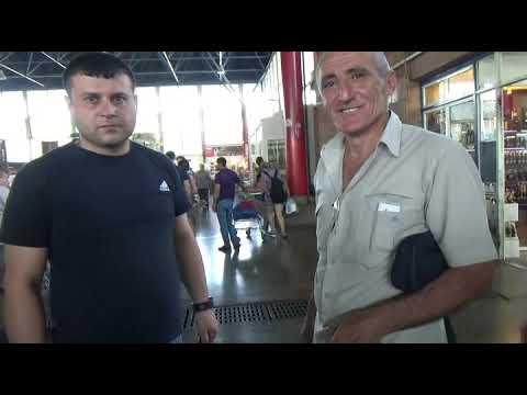Армянский фруктовый базар