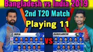 India Vs Bangladesh 2nd T20 Match 2019 Both Team Playing 11 | India Playing Xi | Ban Playing 11