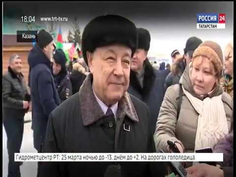 Науруз - 2018 в Казани