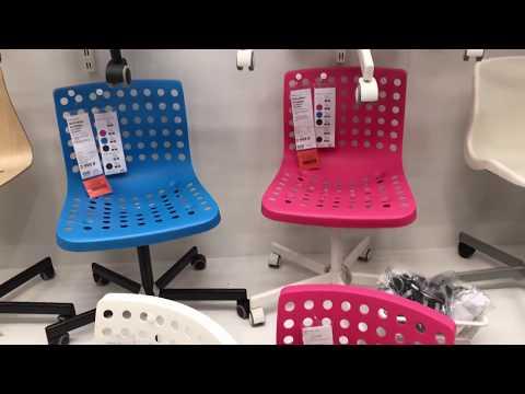 Офисные кресла и стулья ИКЕА #IrishkaT