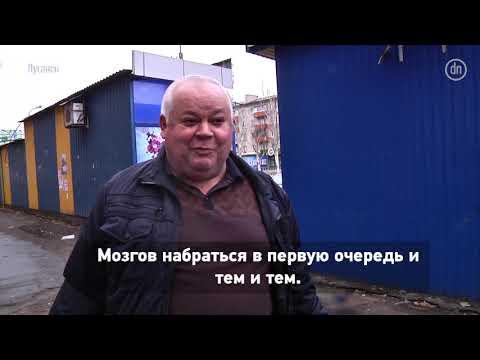 Путин отдаст Донбасс