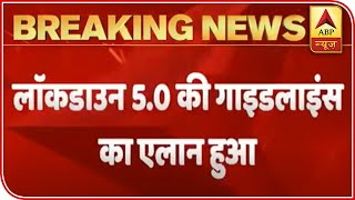 Unlock 1: Ministry Of Home Affairs Issues Guidelines   ABP News