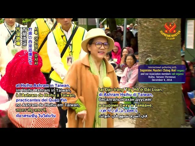🔴Supreme Master Ching Hai blessed Quan Yin practitioners