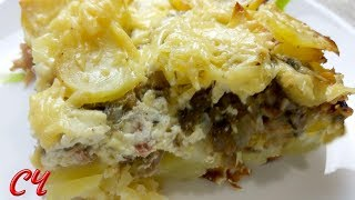 Картофельная Запеканка с Мясом .Палочка-Выручалочка,когда нужно срочно и вкусно!