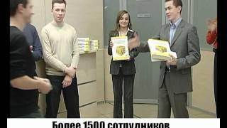 1С:Бухучет и Торговля (БИТ) - о компании.avi(, 2011-07-20T11:07:09.000Z)