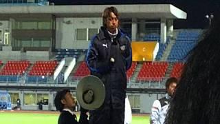天皇杯4回戦 湘南ベルマーレ戦の試合後に今シーズンでチームを去る、選...
