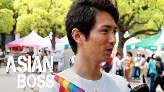 How Do LGBT See Japanese Society | ASIAN BOSS