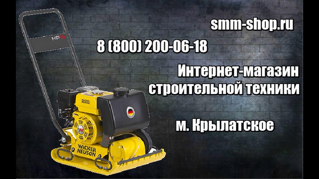 Самоходный штабелер SDR до 1000 кг - YouTube