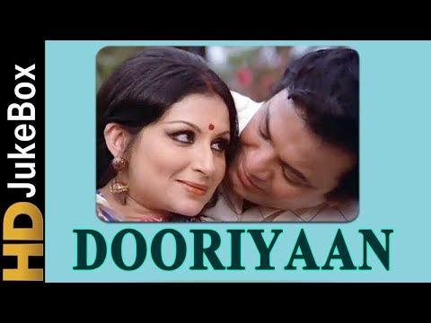 Dooriyaan 1979 | Full Video Songs Jukebox | Uttam Kumar, Sharmila Tagore, Shreeram Lagoo