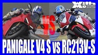 パニガーレV4とRC213V-Sを競争させたらどっちが勝つ!?丸山浩車載映像で仮想対決・DUCATI Panigale V4 S vs HONDA RC213V-S
