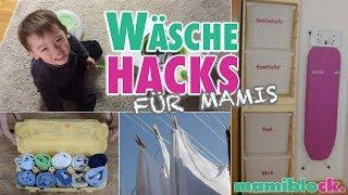 Die besten Wäsche Tricks | MOM HACKS | mamiblock