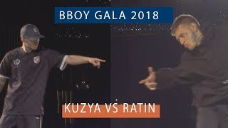 Kuzya vs Ratin - Finał 1vs1 na Solverde World Battle 2018