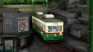 MMD鉄道で下之一色線