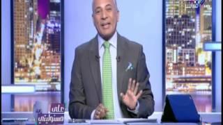 فيديو.. أحمد موسى: علي عبد العال صوته «بيجلجل»